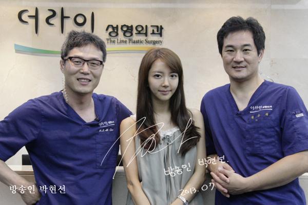 Star Gallery / Park, Hyun Sun
