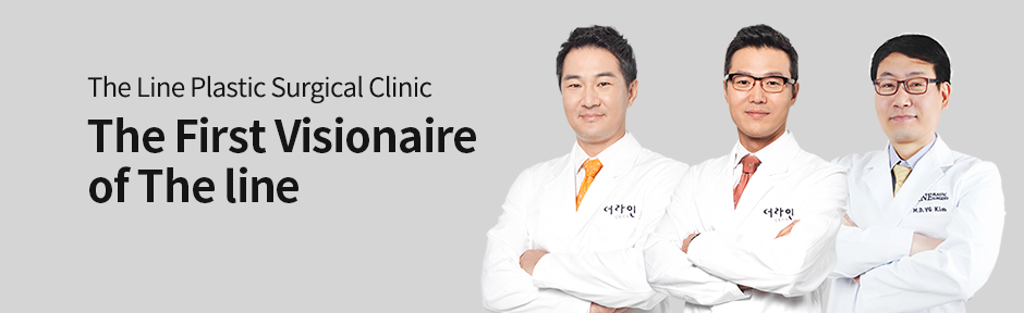 Skin Cell Therapy In Korea