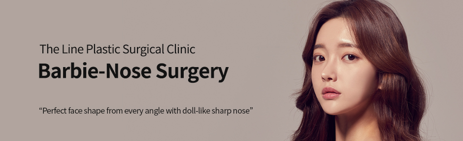Barbie nose surgery, Barbie nose rhinoplasty in Korea - The Line Clinic