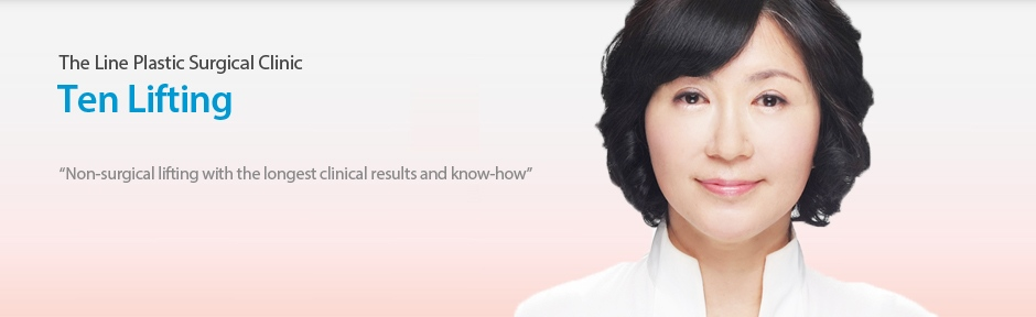 Facial Lift Liposuction Korea (Power-V Face Lift)