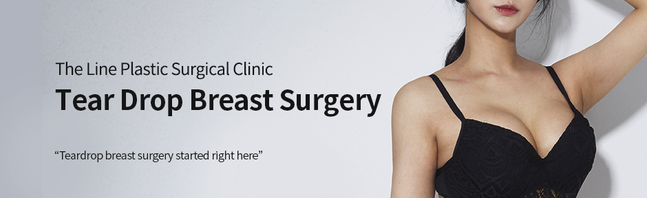 Teardrop Breast Surgery Teardrop Breast Prosthesis In Seoul