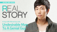 Real Story of Jeong, Min Woo