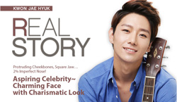 Real Story of Kwon, Jae Hyuk
