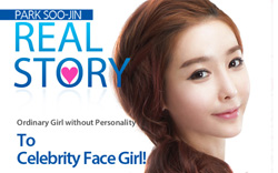 Real Story of Park, Soo Jin