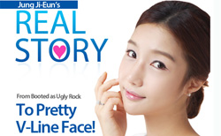 Real Story of Jung, Ji Eun
