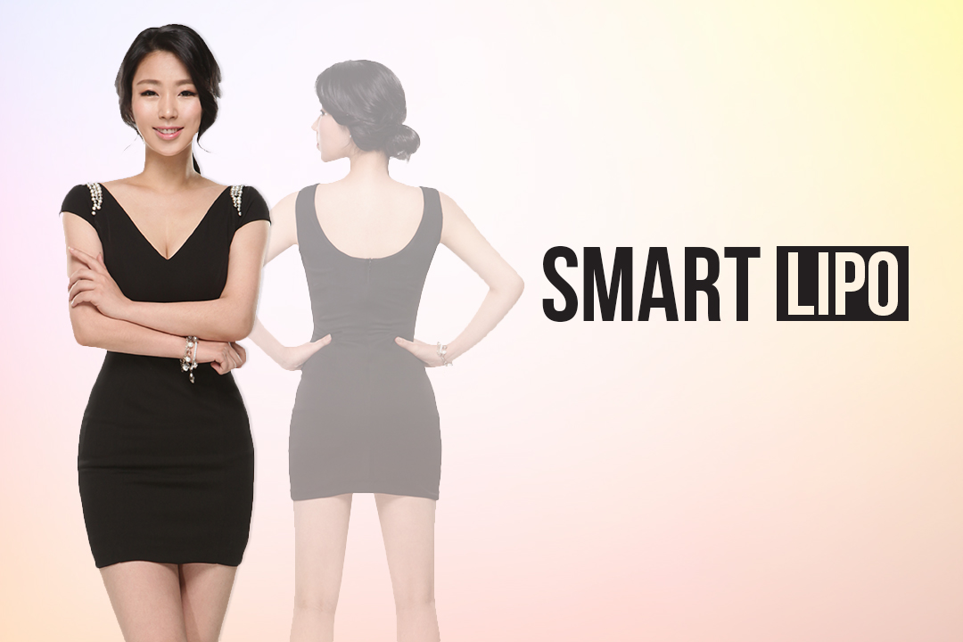 What is Smart Lipo Surgery ?