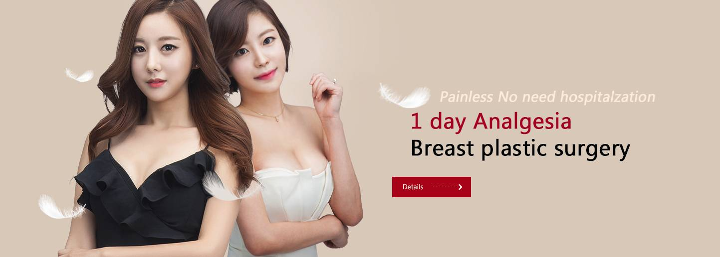 Painless Breast Surgery