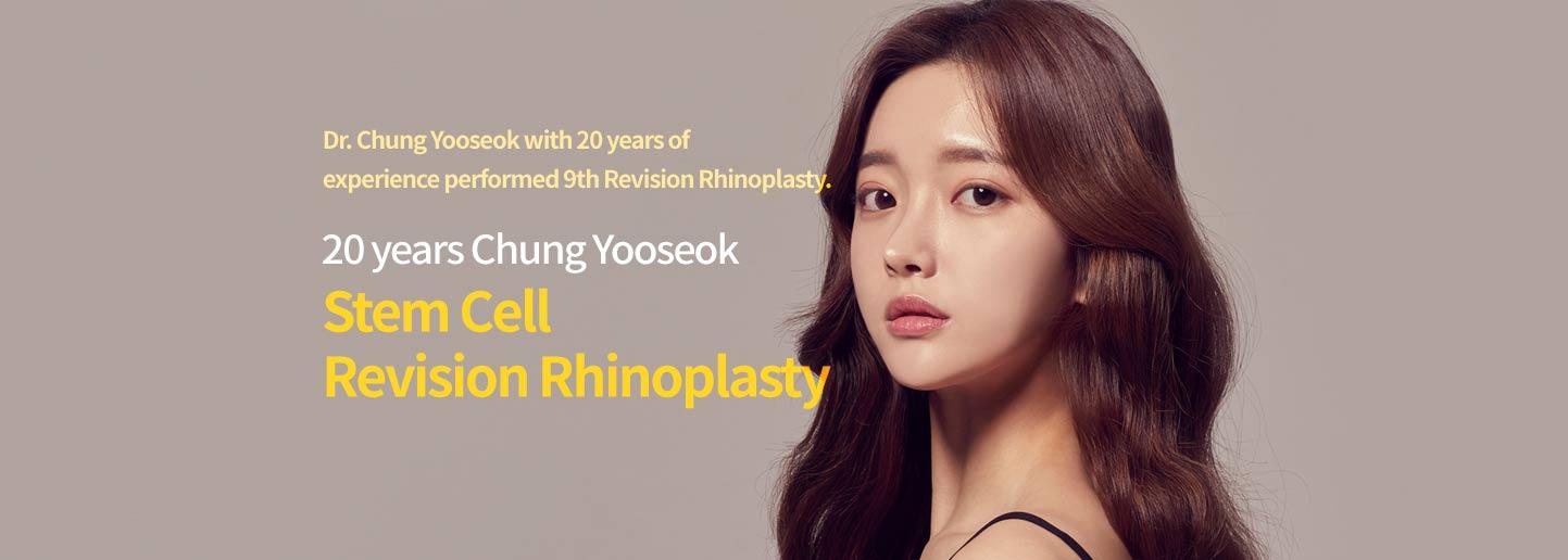 The Line barbie nose rhinoplasty